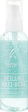 Духи, Парфюмерия, косметика УЦЕНКА Маска для лица анти-акне лечебная - KosmoTrust Cosmetics Heilung Anti-Acne Home Mask *