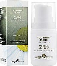 Духи, Парфюмерия, косметика Успокаивающая маска - Organic Series Soothing Mask