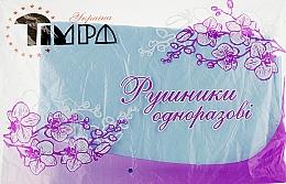Духи, Парфюмерия, косметика Полотенца нарез из спанлейса 25х40 см, 50 шт, голубая сетка - Timpa Украина