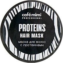 Духи, Парфюмерия, косметика Маска для волос с протеинами - Cafe Mimi Professional Proteins Hair Mask