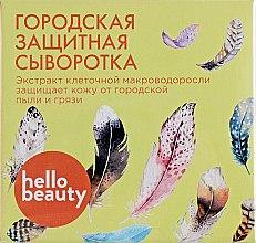 Духи, Парфюмерия, косметика Городская защитная сыворотка с экстрактом клеточной макроводоросли - Hello Beauty