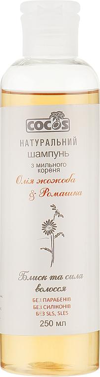 """Шампунь из мыльного корня """"Маслом жожоба и ромашка"""" - Cocos Shampoo"""