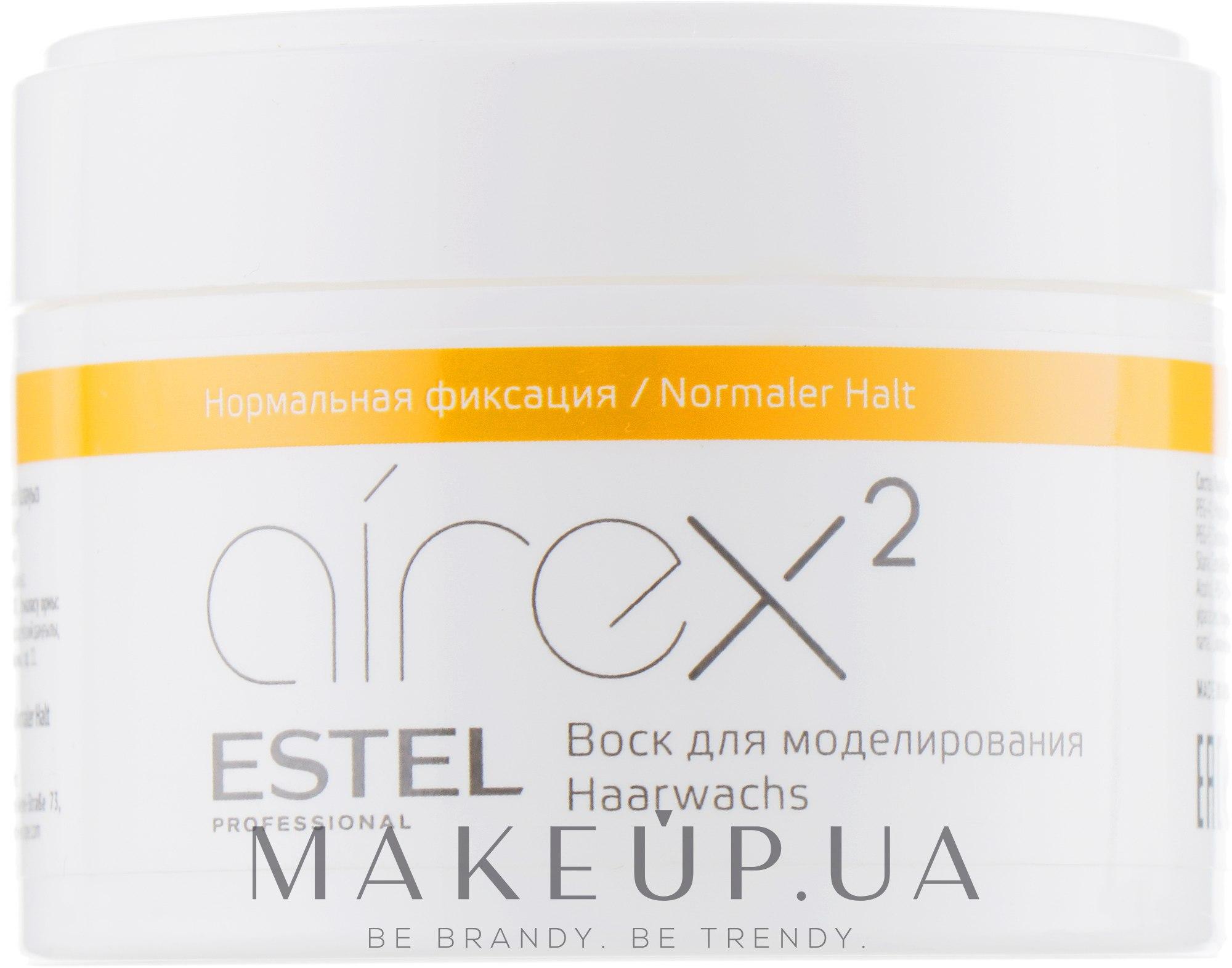 Воск для моделирования - Estel Professional Airex Modeling Wax — фото 75ml