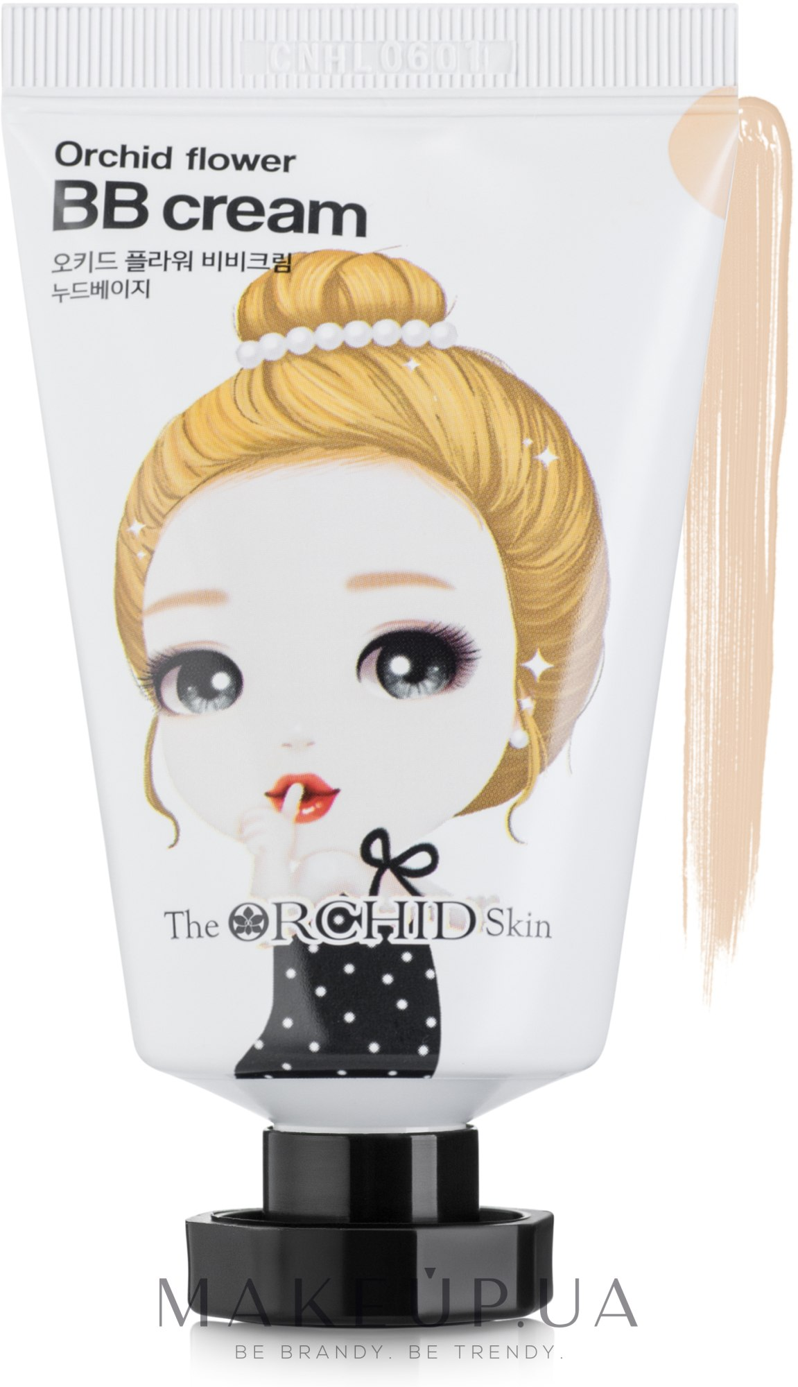 BB крем - The Orchid Skin Orchid Flower BB Cream — фото Nude Beige