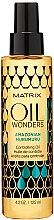"""Парфумерія, косметика Розгладжувальна олія для волосся """"Амазонський Мурумуру"""" - Matrix Oil Wonders Amazonian Murumuru Controlling Oil"""