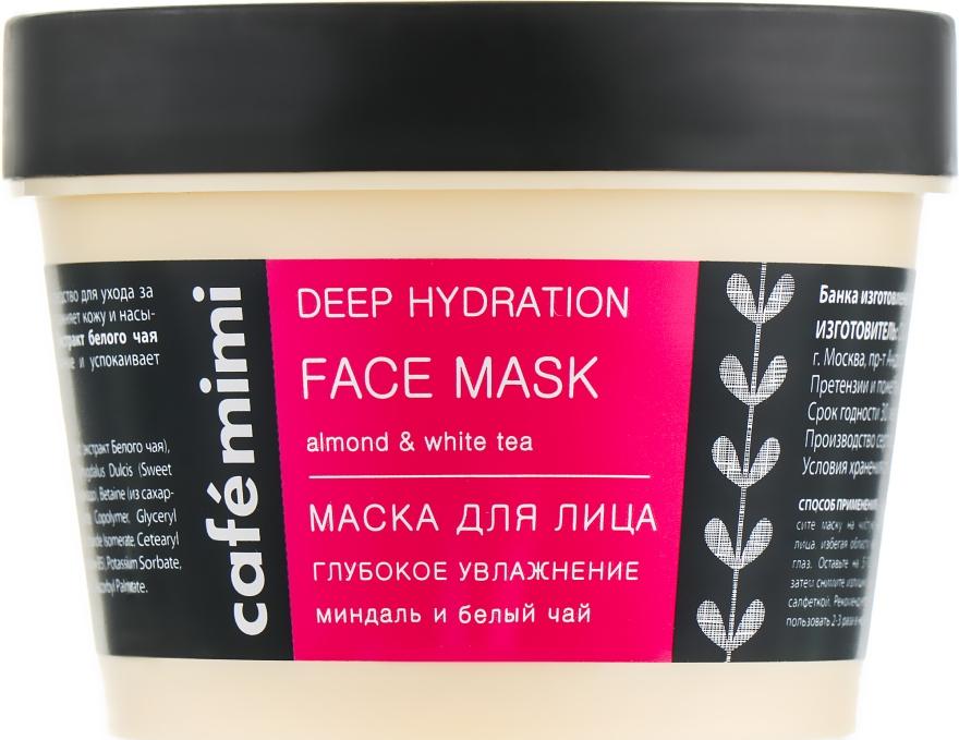 """Маска для лица """"Глубокое увлажнение"""" - Cafe Mimi Face Mask"""