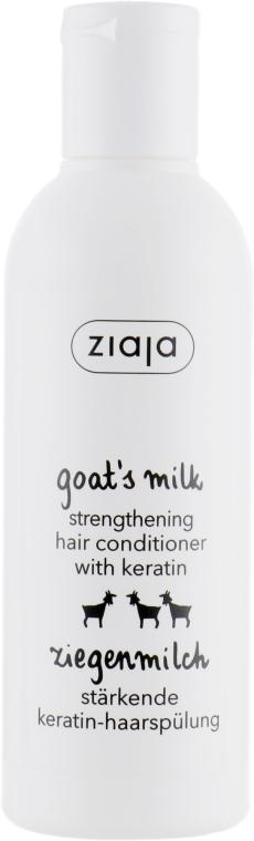 Ziaja Hair Conditioner Goat