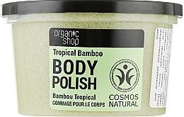 "Духи, Парфюмерия, косметика Пилинг для тела ""Тропический бамбук"" - Organic Shop Body Peeling Organic Bamboo & Salt"