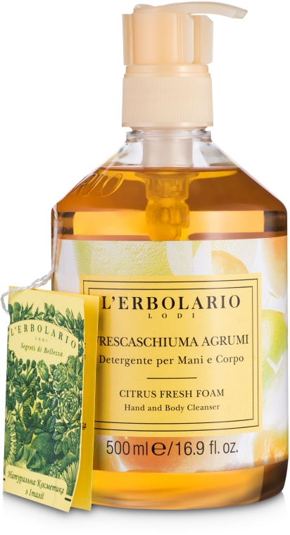 Жидкое мыло со свежим ароматом цитрусовых - L'Erbolario Buonaschiuma Sapone di Marsiglia