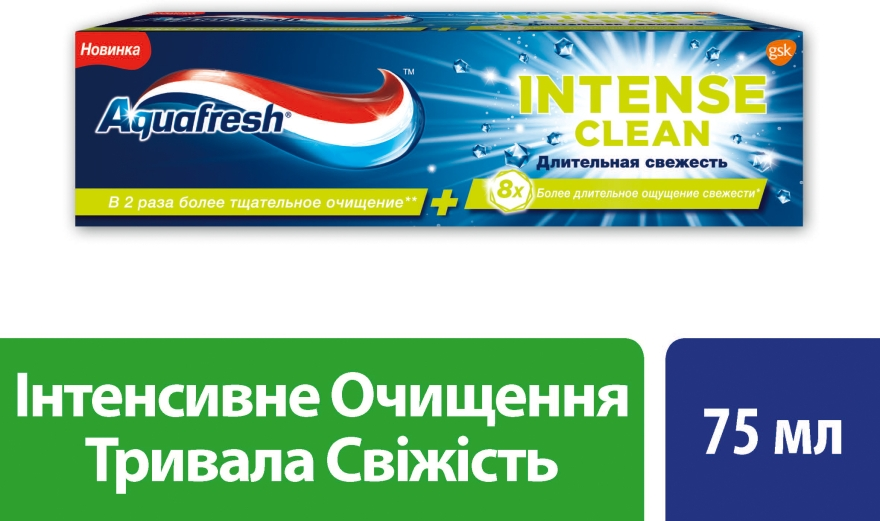 """Зубная паста """"Интенсивное очищение, Длительная свежесть"""" - Aquafresh Intense Clean Lasting Fresh Toothpaste"""