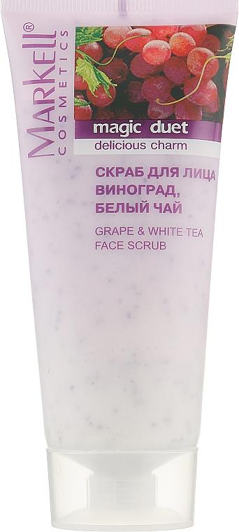 """Скраб для лица """"Виноград и белый чай"""" - Markell Cosmetics Magic Duet"""