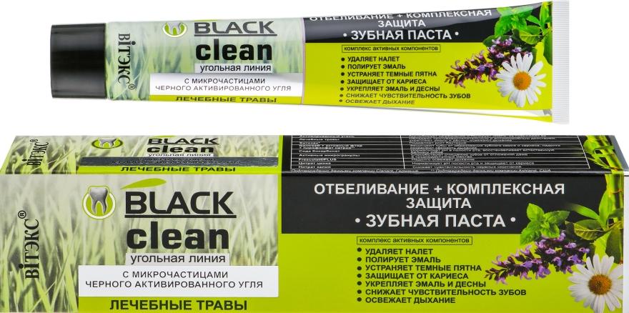 "Зубная паста ""Отбеливание + комплексная защита"" - Витэкс Black Clean"