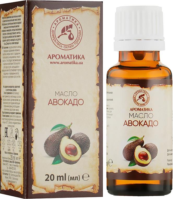 Масло авокадо - Ароматика