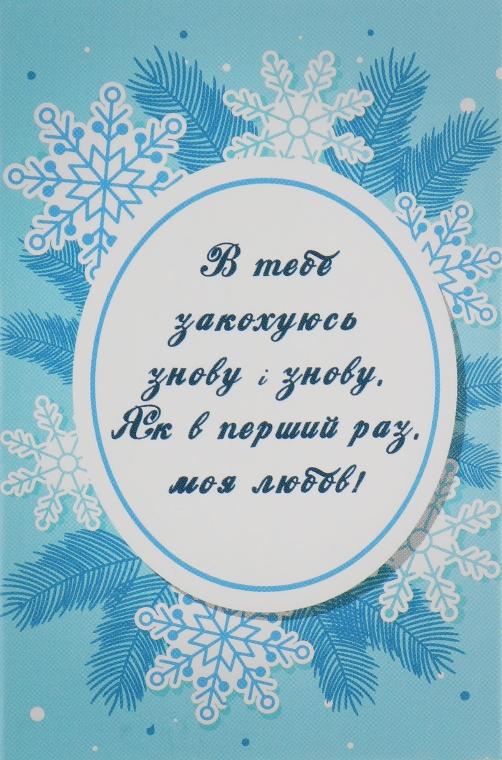 "Мыло ""New Year"" с ароматом пихты и сосны - Мильні історії"