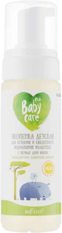 Экопенка для купания и ежедневного подмывания младенцев с первых дней жизни - Bielita Eco Baby Care Foam