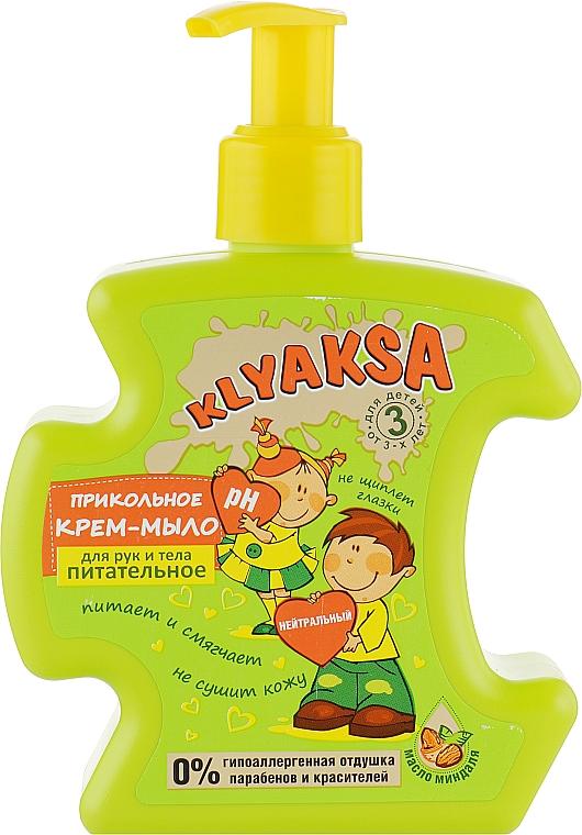 """Прикольное крем-мыло для рук и тела """"Питательное"""" - Klyaksa"""