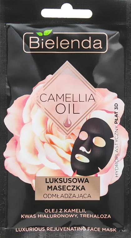 Омолаживающая тканевая маска - Bielenda Camellia Oil Luxurious Rejuvenating Sheet Mask