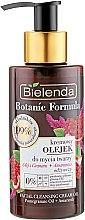 """Очищающий крем для лица """"Масло граната и амарантус"""" - Bielenda Botanic Formula Nourishing Face Cleansing Cream Pomegranate Oil+Amaranth — фото N1"""