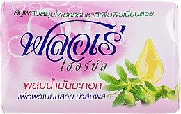 Духи, Парфюмерия, косметика Мыло с оливковым маслом - CJ Lion Flore Herbal Bar Soap Olive Oil