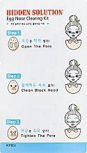Духи, Парфюмерия, косметика Набор очищающих пластырей для носа - A'pieu Hidden Solution EGG Nose Clearing Kit