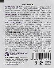 Крем для лица - Bulgarska Rosa Lavender & Honey Cream (пробник) — фото N2
