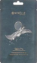 Духи, Парфюмерия, косметика Антивозрастная гидрогелевая черная маска для лица - Ninelle Salon Pro