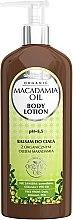 Духи, Парфюмерия, косметика Бальзам для тела с маслом макадамии - GlySkinCare Macadamia Oil Body Lotion