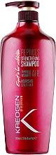 Духи, Парфюмерия, косметика Шампунь с пептидами для ослабленных и тонких волос - Kreogen Peptides Strengthening Shampo