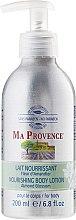 """Духи, Парфюмерия, косметика Молочко для тела """"Цветок миндаля"""" - Ma Provence Nourishing Body Lotion Almond Blossom"""