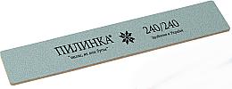 Духи, Парфюмерия, косметика Пилка прямоугольная, 240/240 - Пилинка