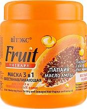 """Духи, Парфюмерия, косметика Маска для волос 3 в 1 для сухих и поврежденных волос """"Папайя, масло амлы"""" - Витэкс Fruit Therapy"""