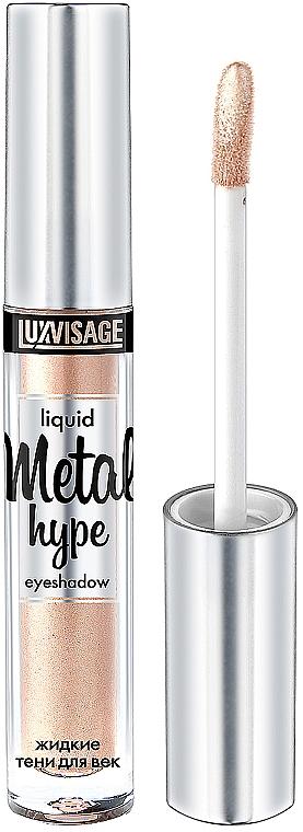 Жидкие тени для век - Luxvisage Metal Hype Liquid Eyeshadow