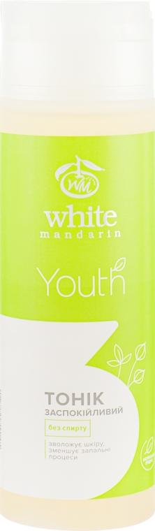 "Успокаивающий тоник ""Youth"" - White Mandarin"