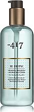 Духи, Парфюмерия, косметика Лосьон минеральный для интенсивного увлажнения кожи лица - -417 Re Define Mineral Infusion Hydrating Toner