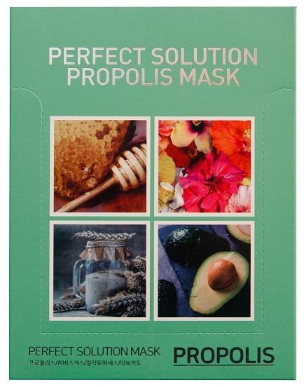 """Маска для лица с прополисом """"Идеальное Решение"""" - Lindsay Perfect Solution Prolpolis Mask"""