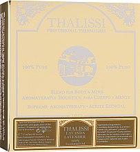 "Духи, Парфюмерия, косметика Эфирное масло ""Лаванда"" - Thalissi Lavender Essential Oil"