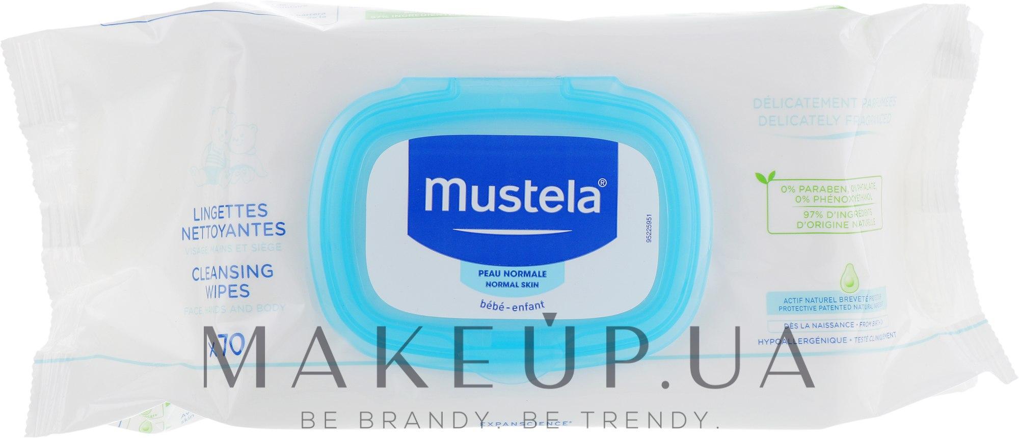 Салфетки влажные для смены подгузников - Mustela Bebe Cleansing and Soothing Wipes  — фото 70шт