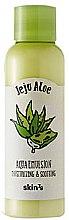 Духи, Парфюмерия, косметика Увлажняющая эмульсия с экстрактом алоэ вера - Skin79 Jeju Aloe Aqua Emulsion