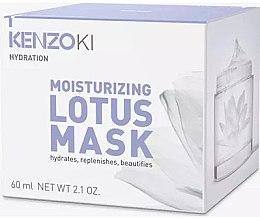 Духи, Парфюмерия, косметика Маска для лица - KenzoKi Moisturizing Lotus Mask