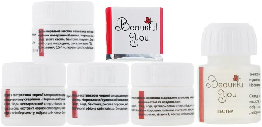 Мини-набор тестеров для питания и восстановления - Beautiful You