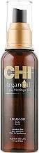 Духи, Парфюмерия, косметика Восстанавливающее масло для волос - CHI Argan Oil Plus Moringa Oil