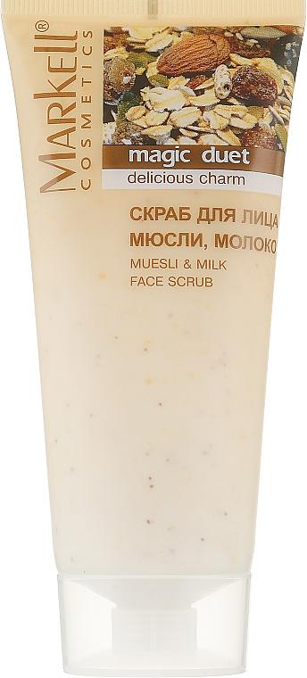 """Скраб для лица """"Мюсли и молоко"""" - Markell Cosmetics Magic Duet"""