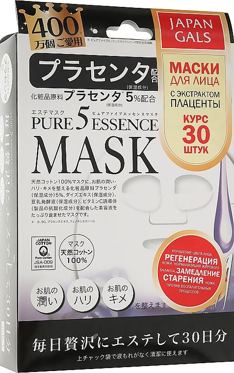 Маска для лица с плацентой - Japan Gals Pure 5 Essence PL