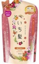 Духи, Парфюмерия, косметика Увлажняющий шампунь для поврежденных волос с абрикосовым маслом - Kanebo Ichikami (сменный блок)