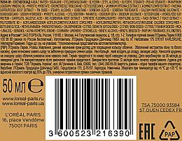 """Дневной преображающий крем для лица """"Роскошь питания"""" - L'Oreal Paris Day Cream — фото N5"""
