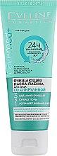 Духи, Парфюмерия, косметика Очищающая маска для лица - Eveline Cosmetics Facemed+ Spirulina Peel Off Face Mask 3in1