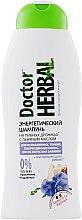 """Шампунь для волосся """"На пивних дріжджах""""  - Aqua Cosmetics Doctor Herbal — фото N1"""