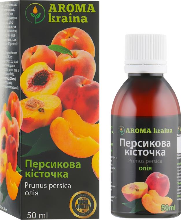 Масло персиковой косточки - Aroma kraina