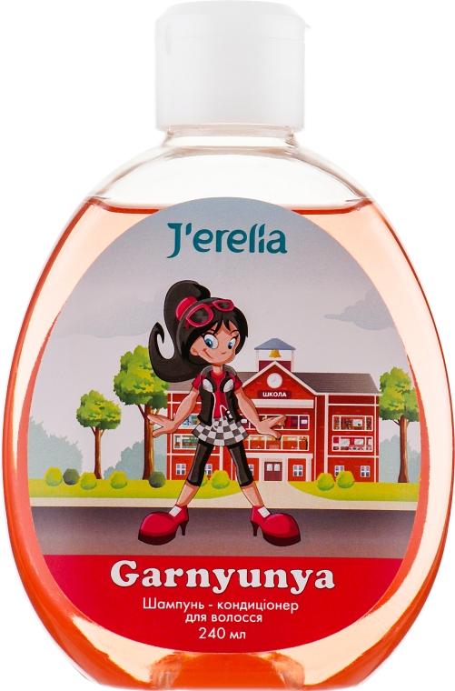 Шампунь-кондиционер для волос для девочек - J'erelia Garnyunya