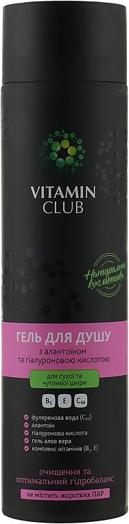 Гель для душа с аллантоином и гиалуроновой кислотой - VitaminClub
